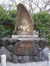Houkyouji