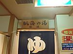 Kisakata04_2