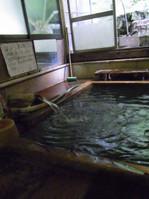 Nakanoyu02